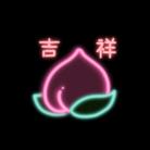 九龍吉祥遊戯中心- Kowloon Lucky Game Center- ( monokuroa )