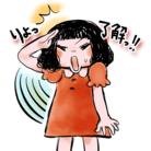 ひろみん ( 163ng )