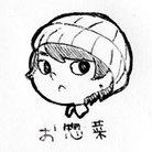 惣菜(おでり) ( sou_zai )