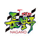 Team長野オフィシャルSUZURIショップ ( teamnagano )