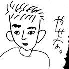 あーくん ( vaio0014 )