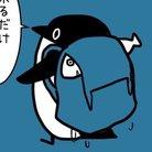 ぴんぐいん ( prime3penguin )