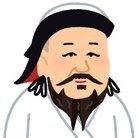 ふびらい飯 ( hakumai_ )
