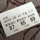 たわし ( pop_c_0213 )