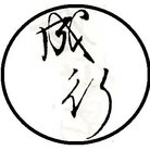 みまなのなりゆき(白) ( tonoidokoro )