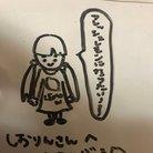 しおりん【タムNo.O9system】 ( alf683086 )