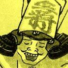 牛小腸 ( hm_okuizome )