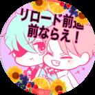 ちくわ@乙俺が世界 ( surimikakou )