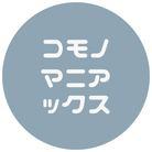 ネイチャーサウナ ( komonomaniax )