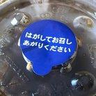 たわしめんたいこ ( tawa_4 )