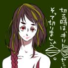 神影 ( GK1ol4 )