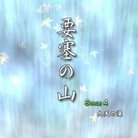 のり (塩) ( fuzinroku890 )