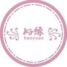 ꧁ 好縁 ꧂ ( haoyuan )