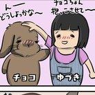 ゆづチョコママ ( MWpaZ0nkHIZHbvy )