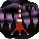 黒い霧と鉄塔 ( HaQM__ )