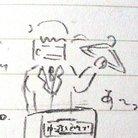 海山カワオ(絶滅危惧種) ( kawao_umiyama )