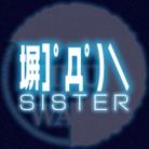 シスターDTB ( heySister721 )