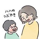 ハハのつぶやき ( ninputweet )