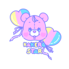 カケスタ ( Kakerastar )