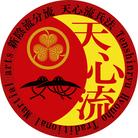 古武術 天心流兵法 ( tenshinryu )