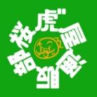 オウゴタツアキ@? ( ougo_tatsuaki )