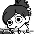 蓄電中のあさぎ ( y_asagi )