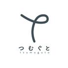 tsumuguto つむぐと ( tsumuguto )