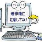 責任 ( mapukeni )