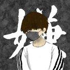恒 ( choco89055074 )