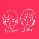 ショペジョン ( shoppejohn )