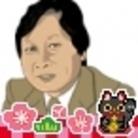 井上勝彦 ( atecik )