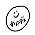 おりん (大学垢) ( alieeeario )