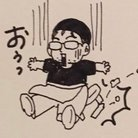 ドラム缶大塚店旦那【非公式】/たむたむ/田村和也 ( drumkanotkdanna )