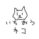 らっきーさん ( LuckyGoHappy )