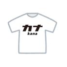 かなのTシャツ屋さん ( kanaTee )