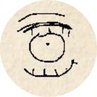 おじさんち ( osomagu )