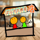ぱらやん(赤) ( parayuki )