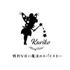 くりこふれんず ( kuriko_by_k )