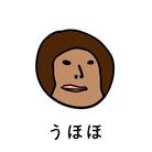 サーモン鈴木 ( mattarihirne )