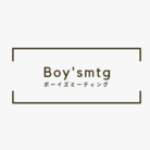 Boy'smtg(ボーイズミーティング) ( boys_mtg )