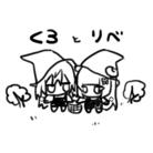 くろとりべ ( quro-and-libe )