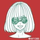 やまなか ( AY1285 )