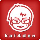 カイ ( kai3 )