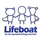 犬と猫のためのライフボート ( lifeboat )