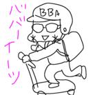 伊藤の店 ( ito_yuuri )
