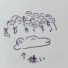 癒し ( 184cat )