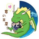 竜の工房・翔 -SUZURI SHOP-