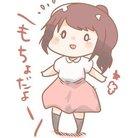 大工見習い ( Frozen_chinpoko )
