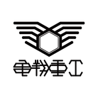亀翔重工 ( KAMESHO )