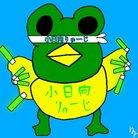 不審者ヒえる ( hieru_greenyell )